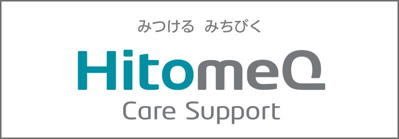 HitomeQ Care Support