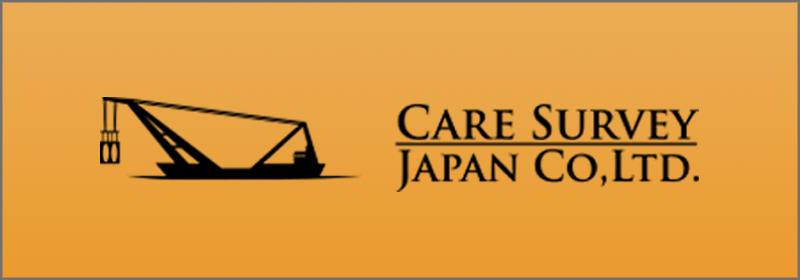 介護福祉サーベイジャパン株式会社